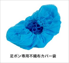 CPE+プラスチックカバー袋