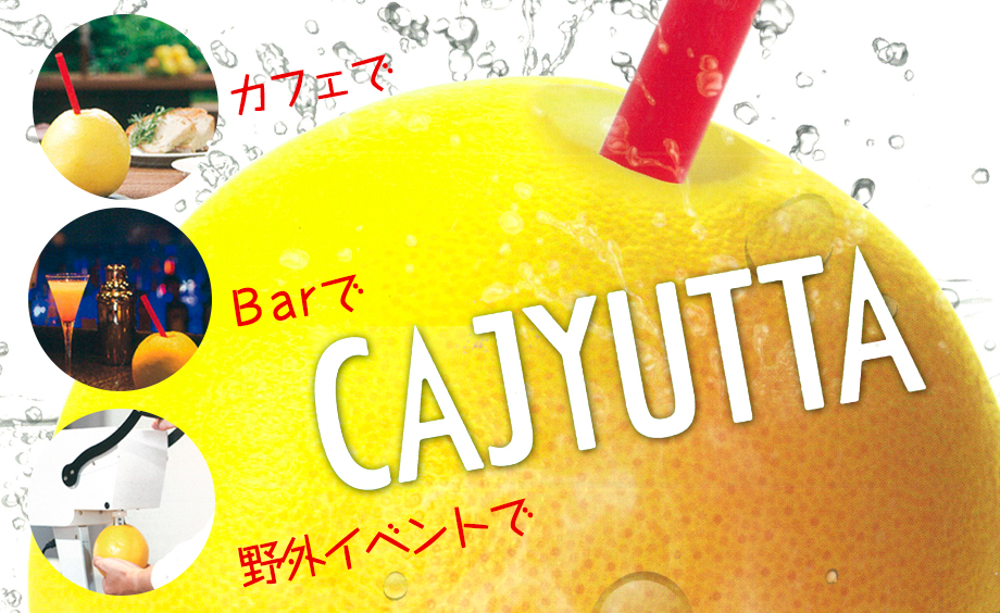 cajyutta_1