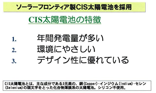 cis03