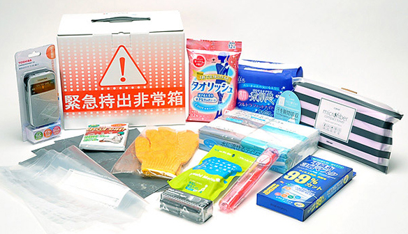 emergencybag_01