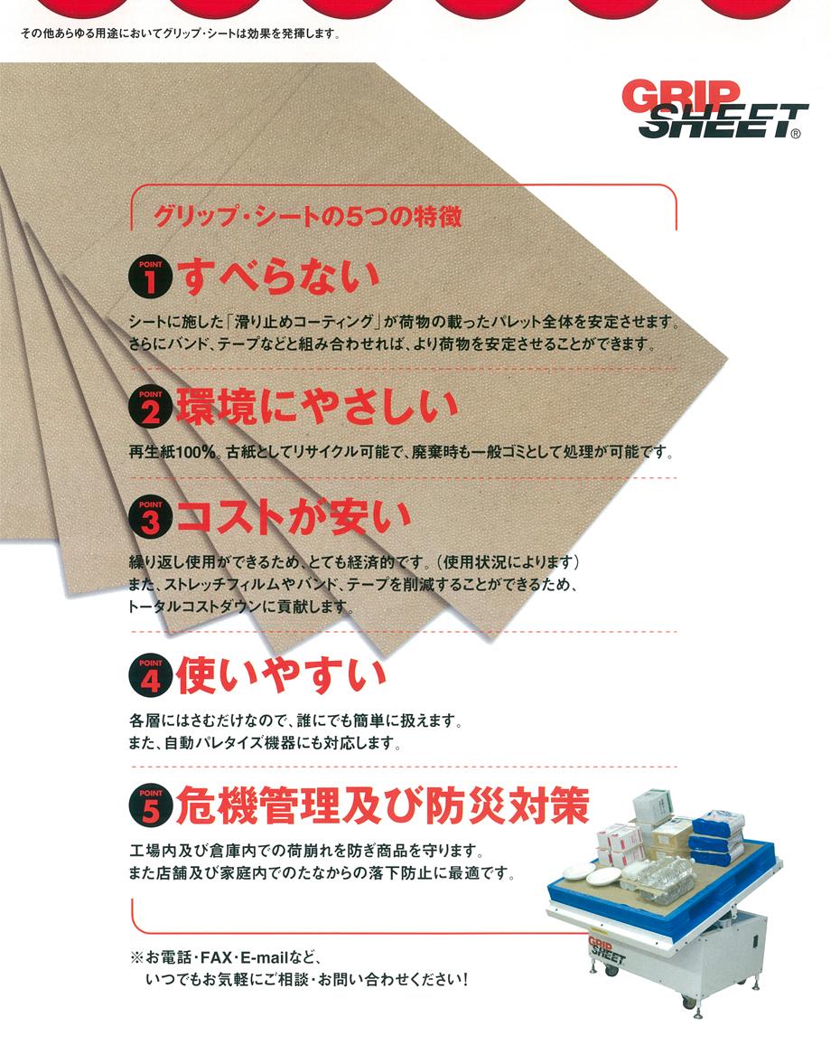 sheet_2